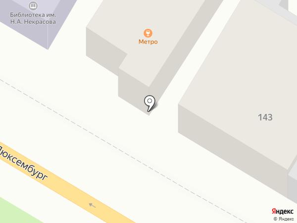 Магазин разливного пива на карте Армавира