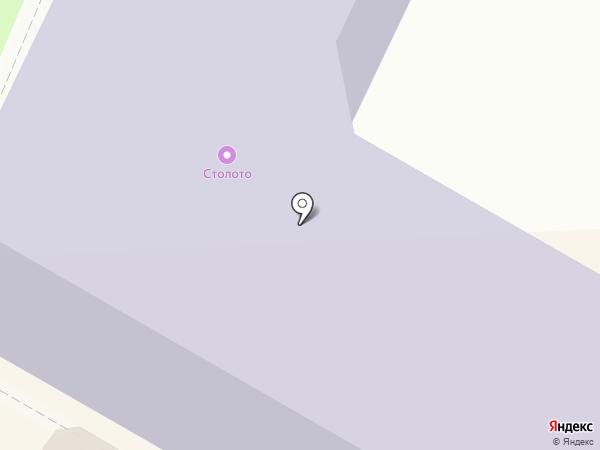Армавирское профессиональное училище-интернат для инвалидов на карте Армавира