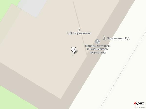 Дворец детского и юношеского творчества на карте Армавира