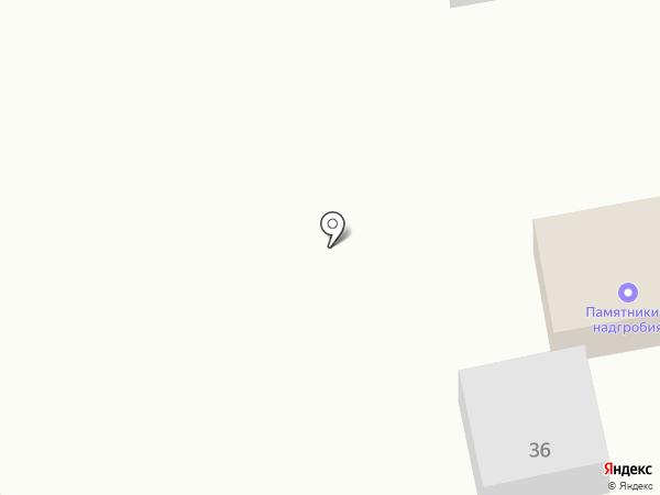 Производственная фирма на карте Армавира