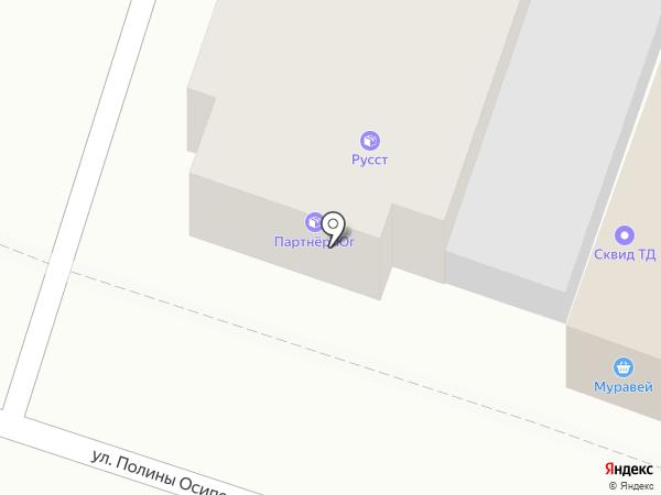 ЮФО TRUK на карте Армавира