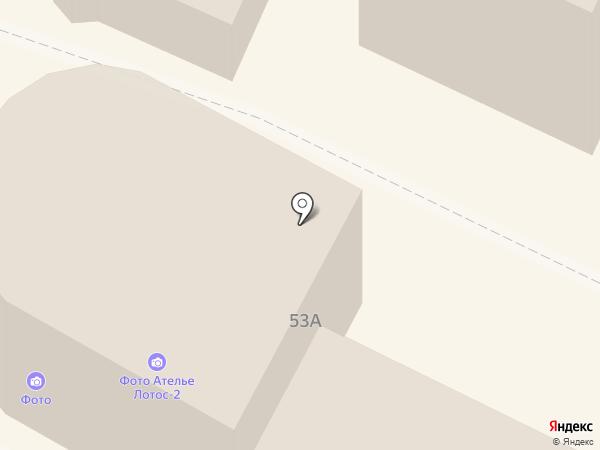 Ломбард Центр на карте Армавира