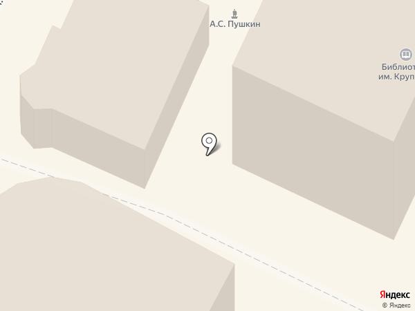 Банкомат, КБ Центр-инвест на карте Армавира