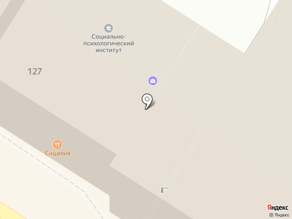 Нотариус Федотова Л.Г. на карте Армавира