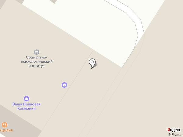 Армавирский социально-психологический институт на карте Армавира