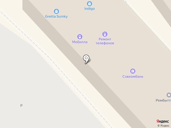 Ломбард Южный Экспресс на карте Армавира