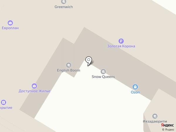 Фит-Атлетик на карте Армавира