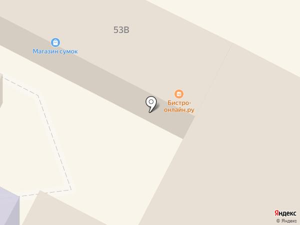 ЗОО-юг на карте Армавира