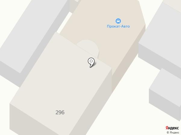 Компания по прокату автомобилей на карте Армавира
