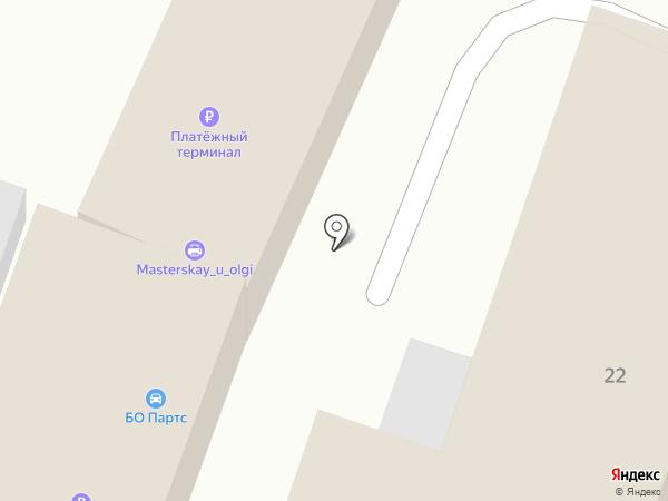 Авторемонтная мастерская на карте Армавира