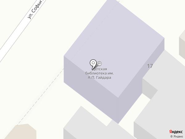 Детская библиотека им. А.П. Гайдара на карте Армавира