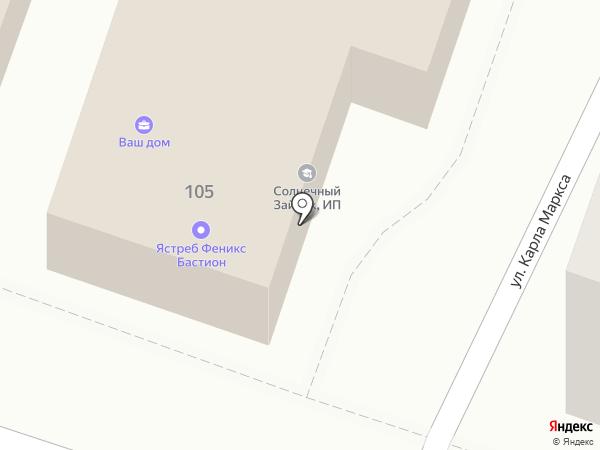 Ястреб на карте Армавира