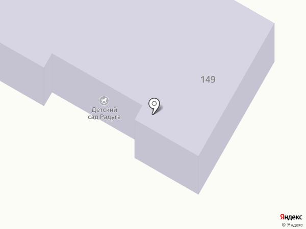 Детский сад №26 на карте Армавира