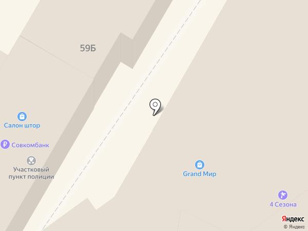 Чайка на карте Армавира
