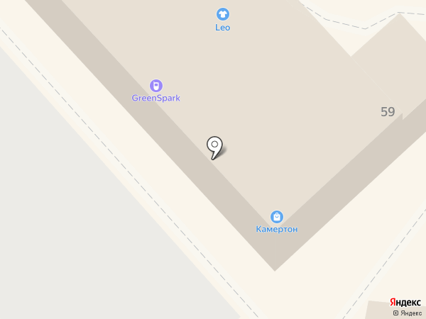 Ремонт и точка на карте Армавира