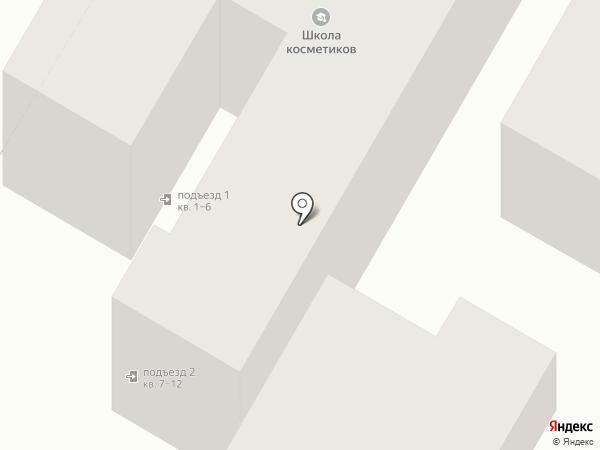Школа косметиков, ЧОУ на карте Армавира