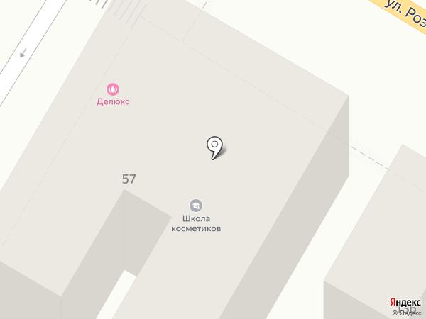 FAMILY на карте Армавира