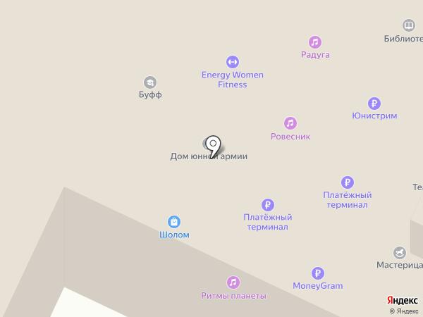 Шолом на карте Армавира