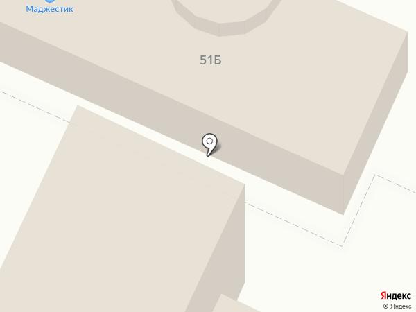 KARI на карте Армавира