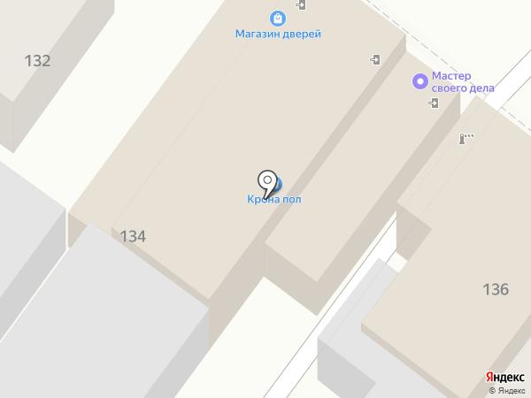 Сантехмирстрой на карте Армавира