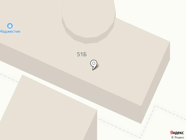 La femme на карте Армавира