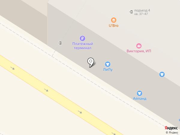 Лилу на карте Армавира