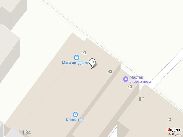 Магазин одноразовой посуды на карте Армавира