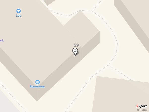 Армавирский рынок на карте Армавира