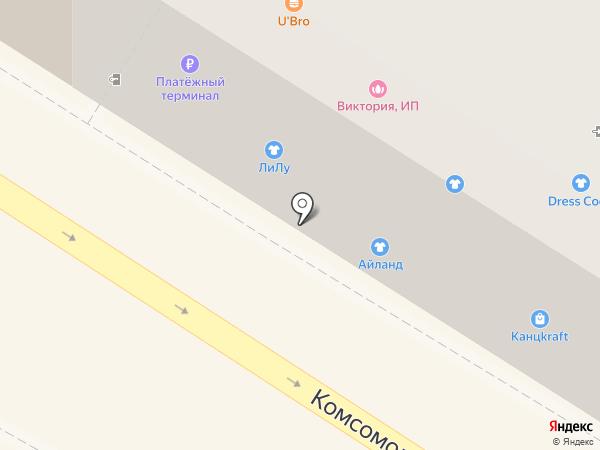 Island на карте Армавира
