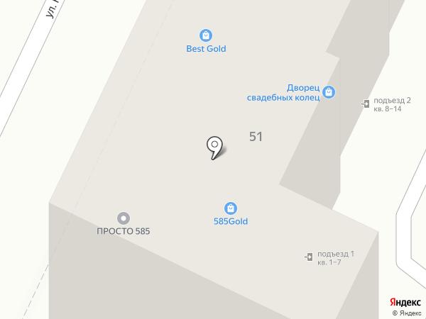Золотой на карте Армавира