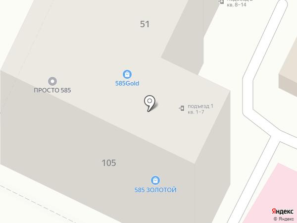 Эльф на карте Армавира