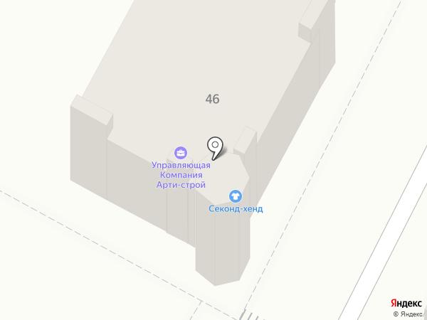 Секонд-хенд на ул. Карла Либкнехта на карте Армавира