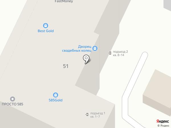 Золотой Ломбард на карте Армавира