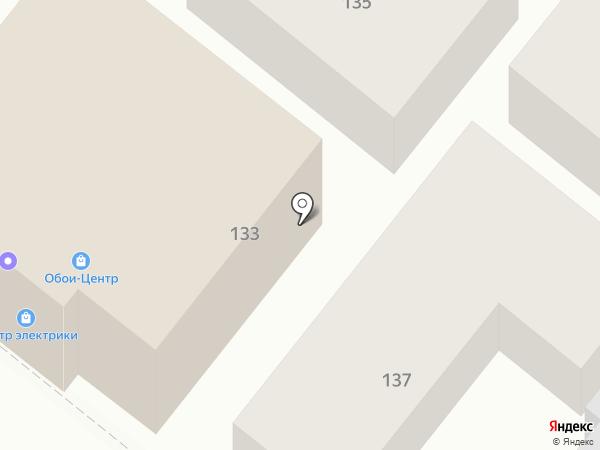 Интернет-магазин одежды с принтами на карте Армавира