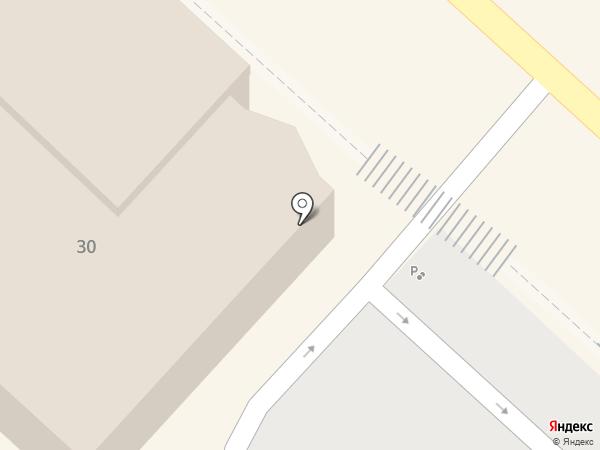 Fifa на карте Армавира