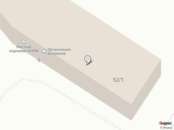 Армавирская городская общественная организация Ветеранов войны, труда на карте Армавира