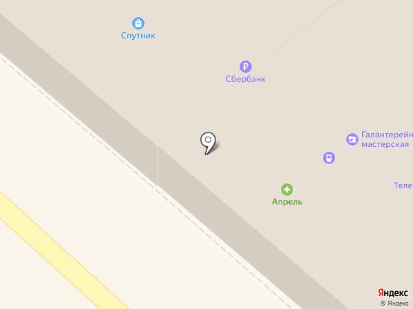 Закусочная на карте Армавира