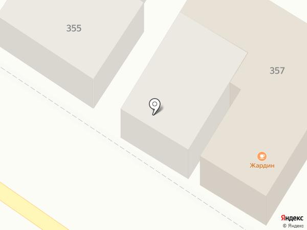 У Джона на карте Армавира