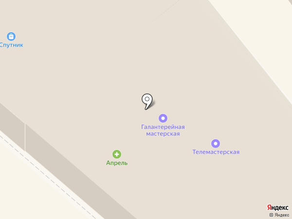 Магазин сувениров на карте Армавира