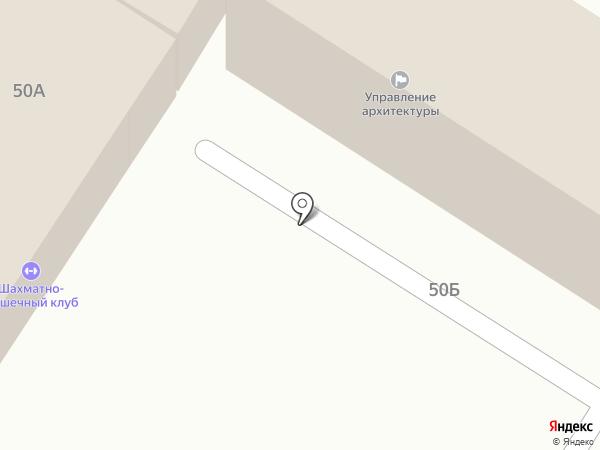 Росреестр, Управление Федеральной службы государственной регистрации на карте Армавира