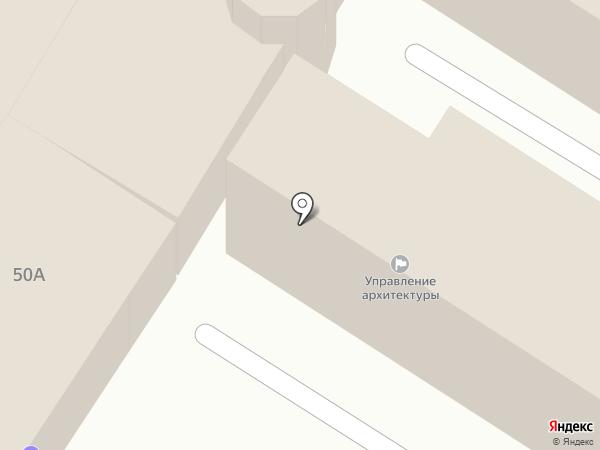 Управление Федеральной службы государственной регистрации, кадастра и картографии по Краснодарскому краю на карте Армавира