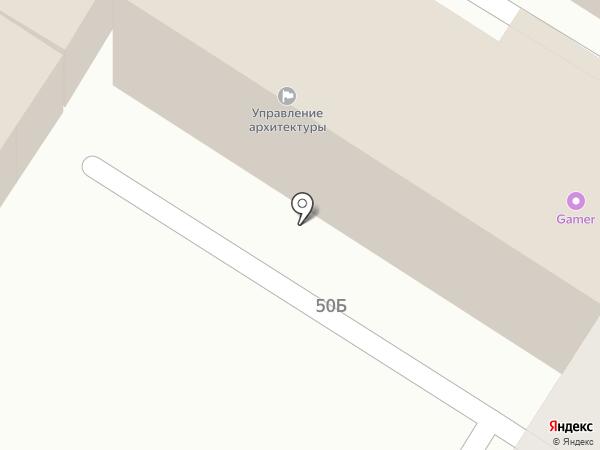 TUNA BAR на карте Армавира