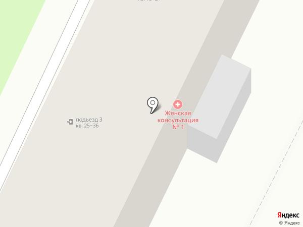 Женская консультация №1, Перинатальный центр на карте Армавира