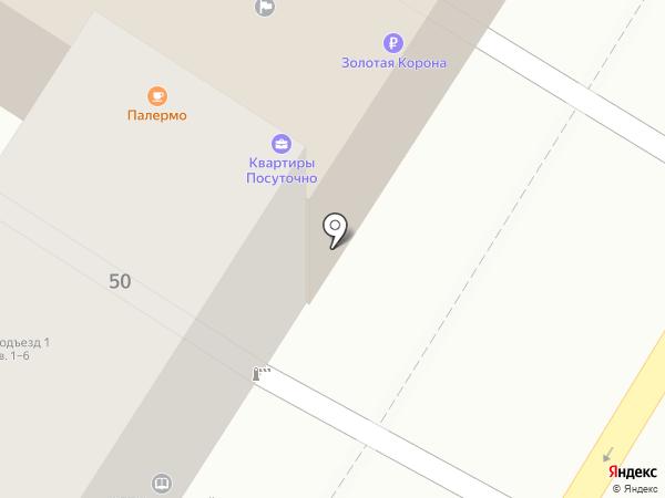 Фиеста на карте Армавира