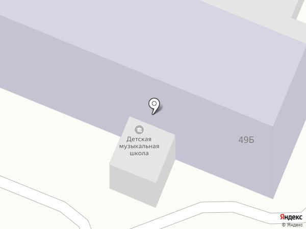 Детская музыкальная школа на карте Армавира