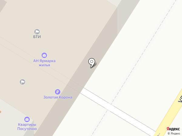 Профсоюз работников торговли на карте Армавира