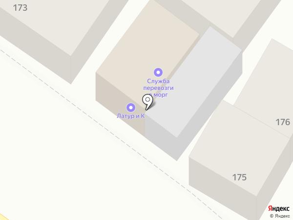 Ритуальные услуги на карте Армавира