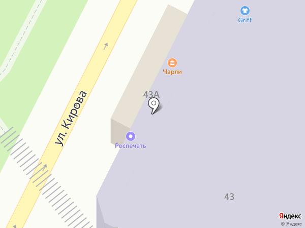 Чарли на карте Армавира