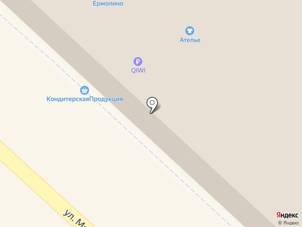 BELLFORD на карте Армавира