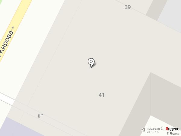 Адонис на карте Армавира